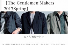 All about Spring Coat【The Gentlemen Makers 2017Spring】@ISETAN MEN'S
